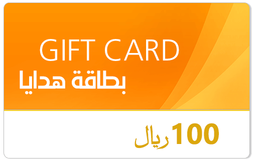 Picture of 100 SAR Gift Card