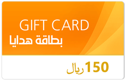 Picture of 150 SAR Gift Card