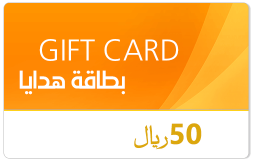 Picture of 50 SAR Gift Card